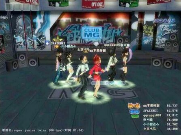 劲舞团手游是劲舞团电脑游戏的创新!